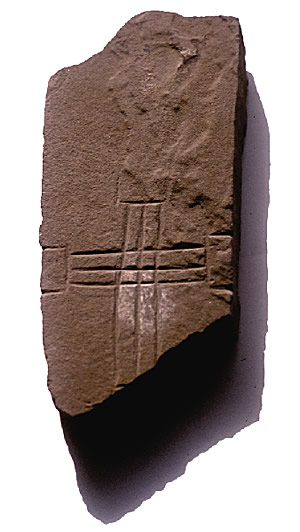 S8.2 Cross-marked stone from Gungstie (BEC) - click for a larger image